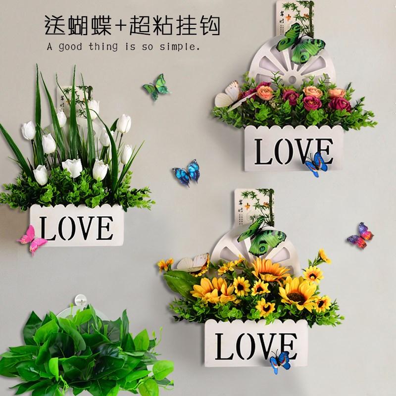 挂墙仿真花套装塑料假花小装饰品摆件家居客厅栅栏墙面壁挂件花篮