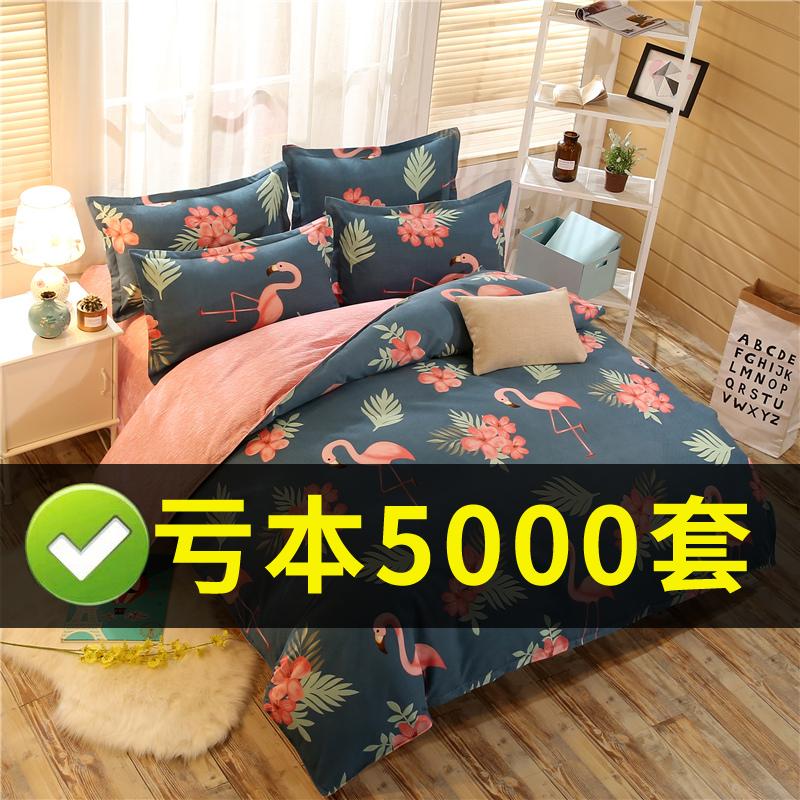 四件套全棉纯棉ins风网红款1.8/2.0m被套床单床上用品宿舍