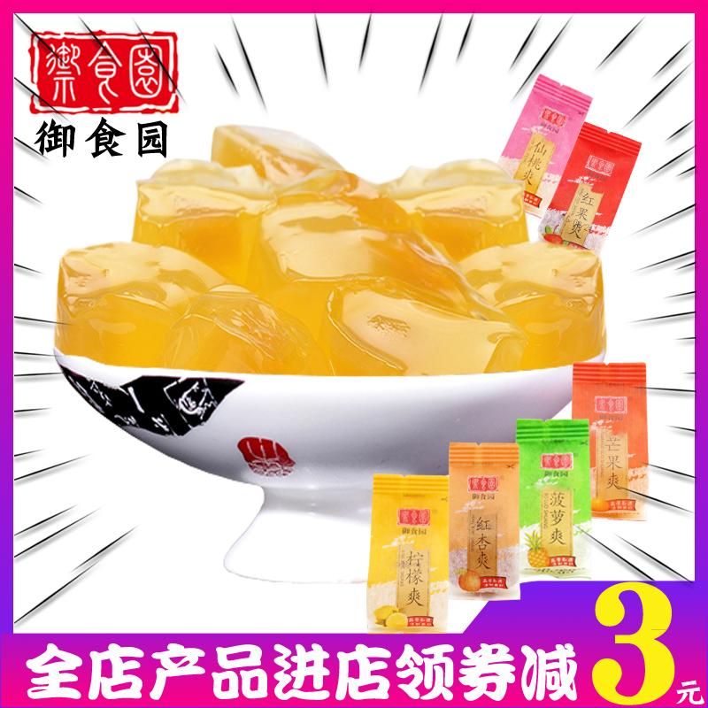 【天天特价】御食园_果冻爽500克北京特产果肉型