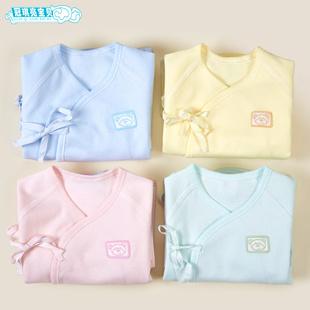 新生儿衣服0-3个月6宝宝内衣套装春秋夏季纯棉初生婴儿和尚服春装