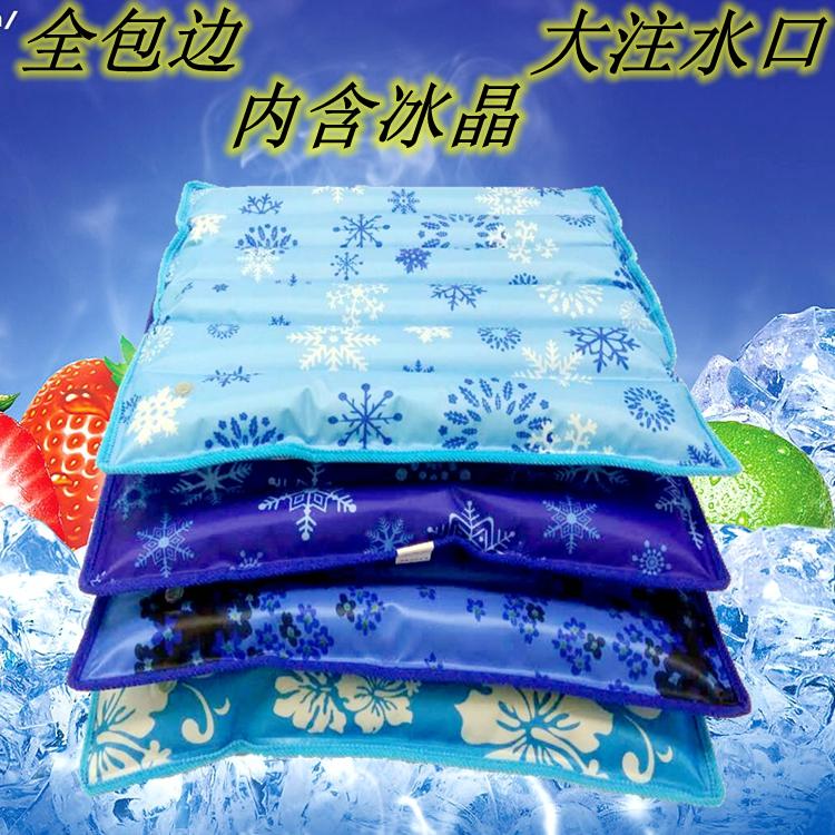 冰垫坐垫夏天冰坐垫水袋夏季学生凉屁股办公室汽车水坐垫降温水垫