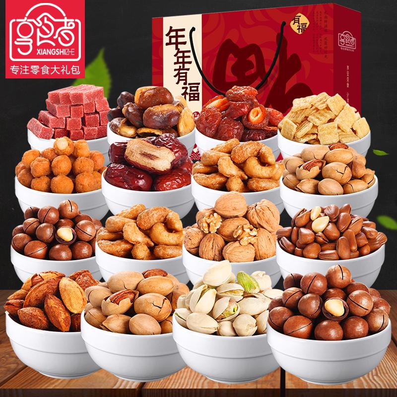 享食者零食大礼包碧根果坚果干果礼盒休闲食品组合装年货小吃整箱