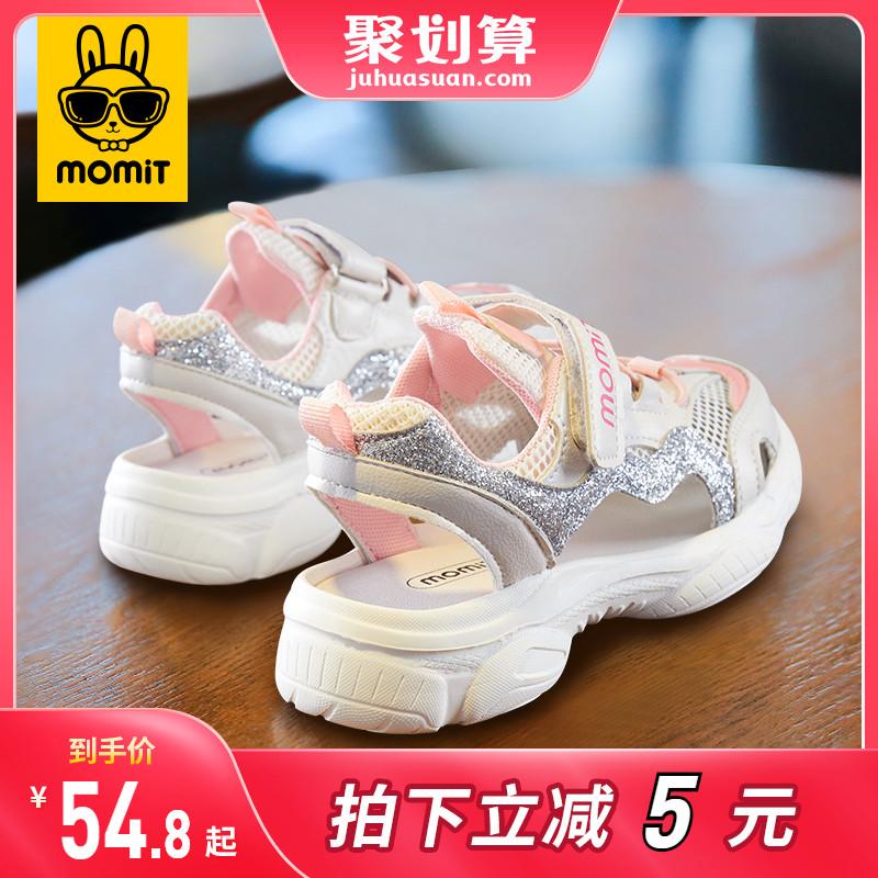 儿童凉鞋2020夏季新款软底女童鞋中大童包头女宝运动镂空网眼凉鞋
