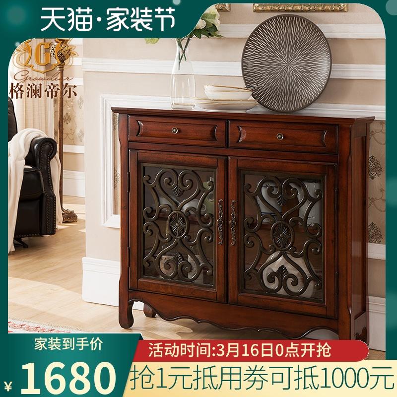 餐边柜实木美式酒柜栗色储物柜欧式客厅现代简约玄关柜子桌铁艺门