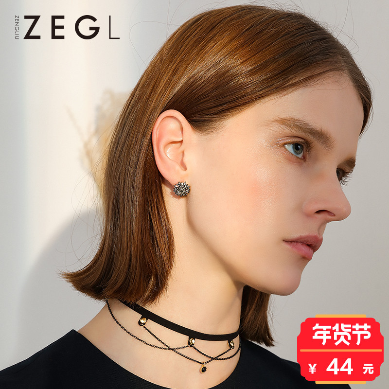 ZENGLIU黑色耳钉迷你小耳骨钉女气质韩国个性精致耳坠巴洛克耳环
