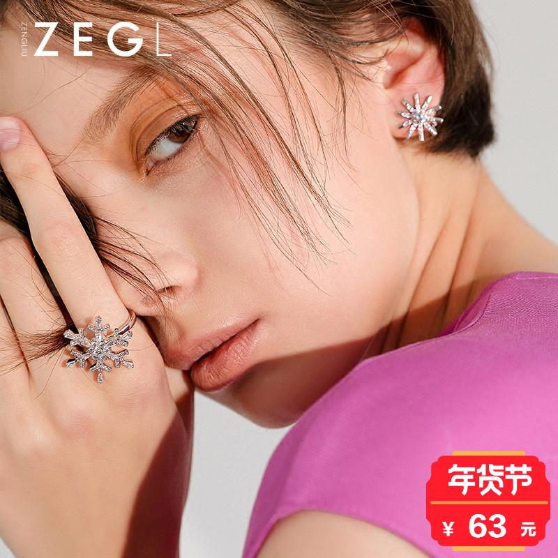 可转动雪花戒指女夸张大气日韩个性潮人开口装饰品可旋转食指指环