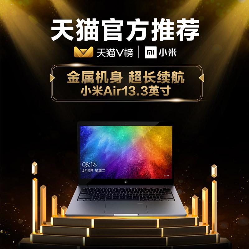 【到手价4699元起】Xiaomi/小米 小米笔…
