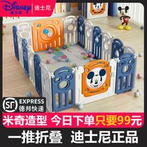 迪士尼防护栏婴幼儿童围栏游戏室内乐园家用宝宝安全爬行垫学步栅