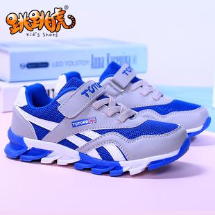 男童鞋子2019新款春款女童鞋