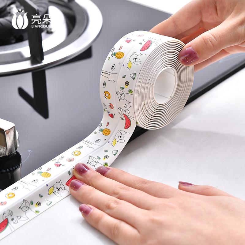 厨房防油贴纸瓷砖地贴防水美缝贴水槽防霉卫生间装饰墙纸自粘防潮