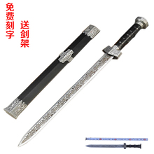 龙泉市不锈钢刀剑防wa6(小)短剑镇an厅摆件汉剑(小)剑道具未开刃