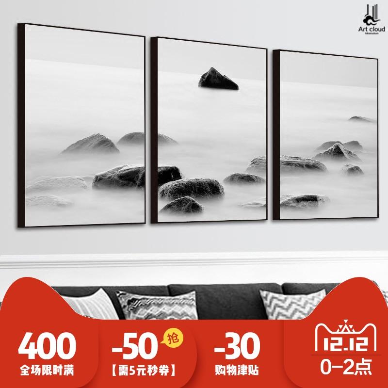 石来运转 客厅装饰画 现代简约三联沙发背景墙画办公室黑白挂画
