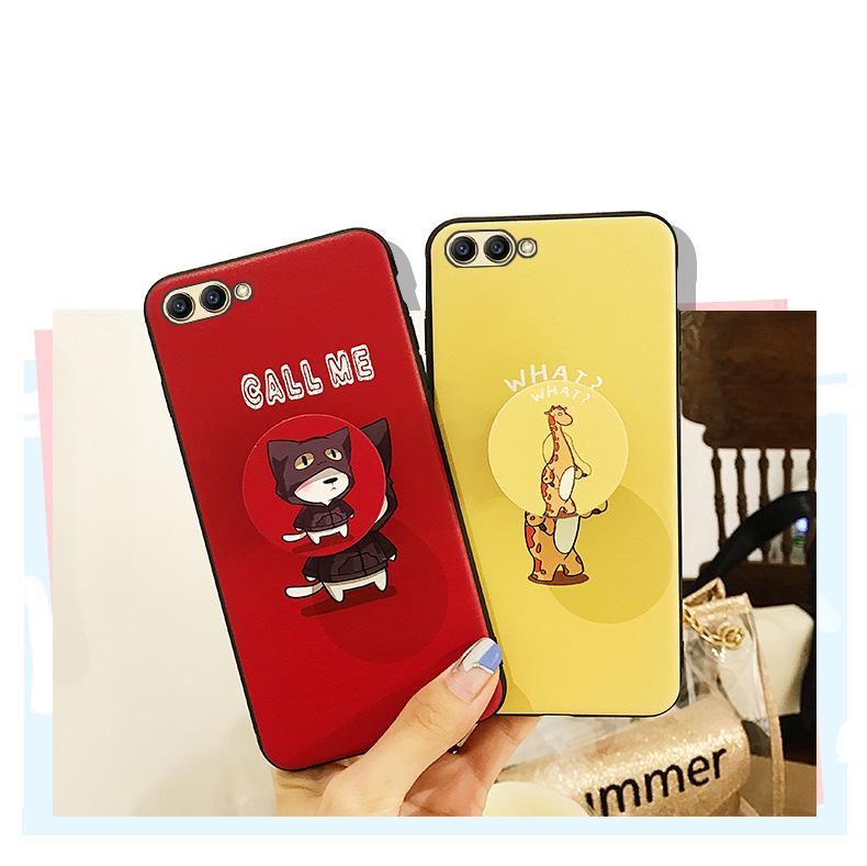 华为荣耀10手机壳抖音网红气囊支架荣耀v10软硅胶卡通套男女款潮