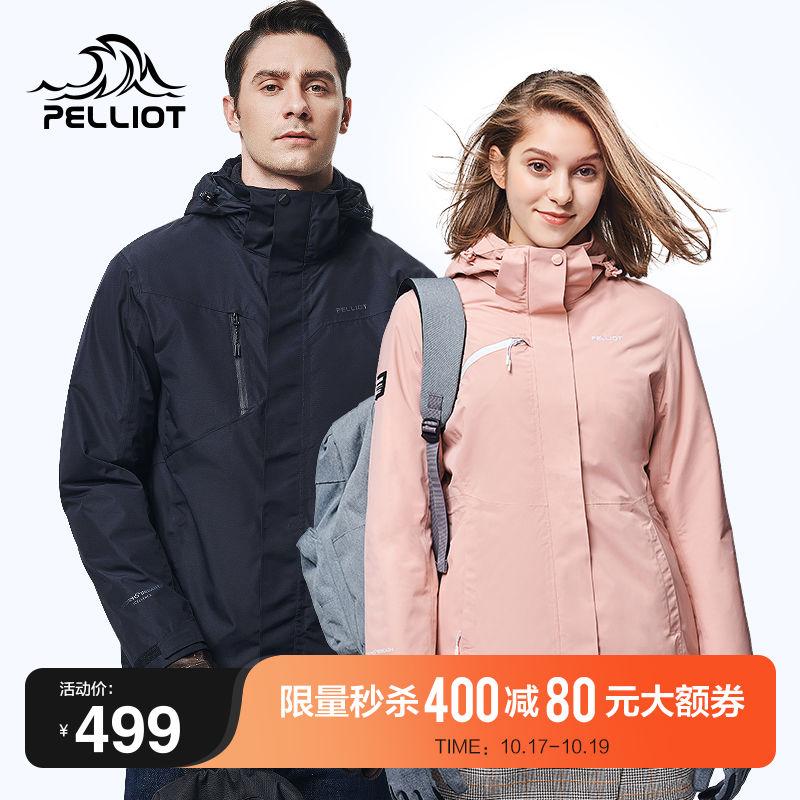 伯希和户外冲锋衣男女三合一可拆卸加绒加厚秋冬潮牌韩国防风外套