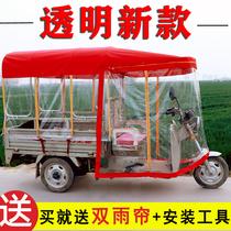 便携式户外自驾游旅行野营防雨遮阳棚橙啸帐篷汽车车边天幕韦帕