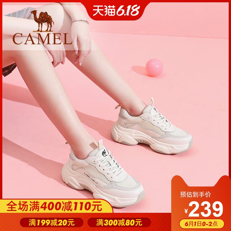 骆驼女鞋2020新款夏季老爹鞋女ins潮 网红增高小白鞋厚底运动鞋女