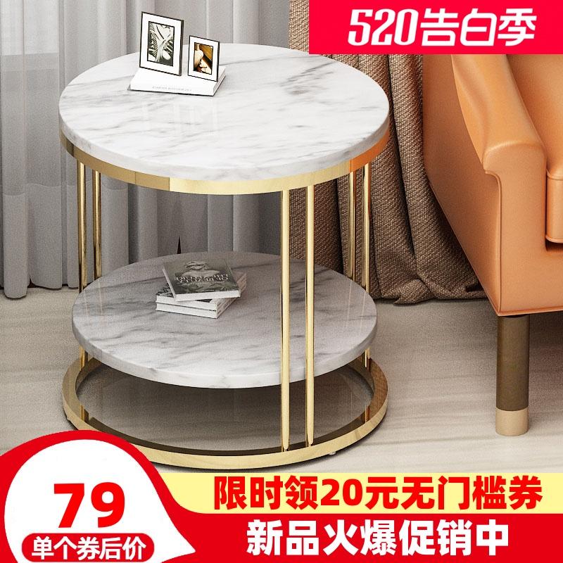 家用小茶几小户型桌子现代简约客厅圆桌床头创意轻奢阳台北欧网红