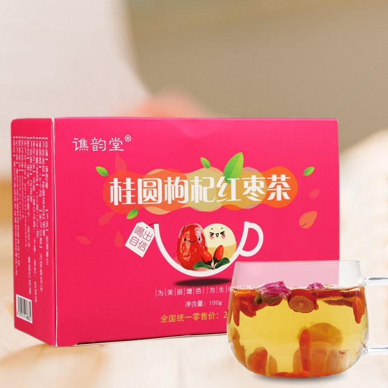 桂圆红枣枸杞茶补气血花草茶组合女养生养颜茶夏美容暖宫保健150g