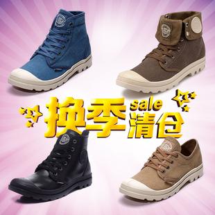 【断码清仓】新款休闲鞋高帮鞋翻帮帆布鞋夏季潮鞋帕拉丁男鞋女鞋