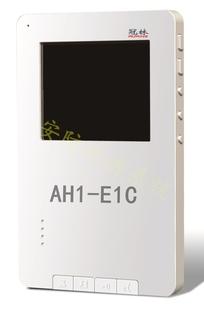 新上冠林AH1-E1C彩色可视对讲适用于1000系统买就送专用配件包邮