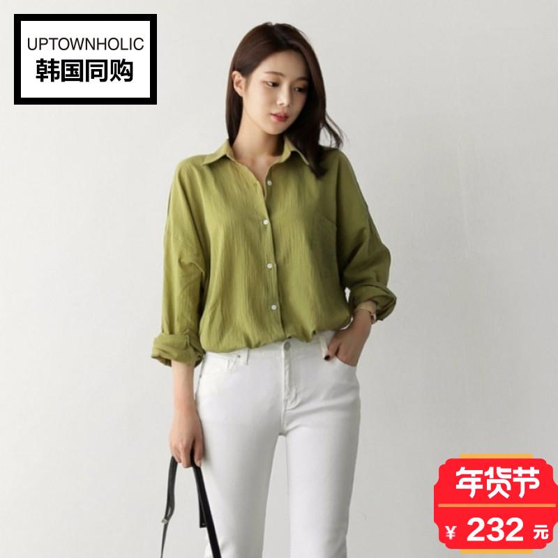 韩国正品Uptownholic2017冬季新款弧形摆单胸袋肌理感衬衫