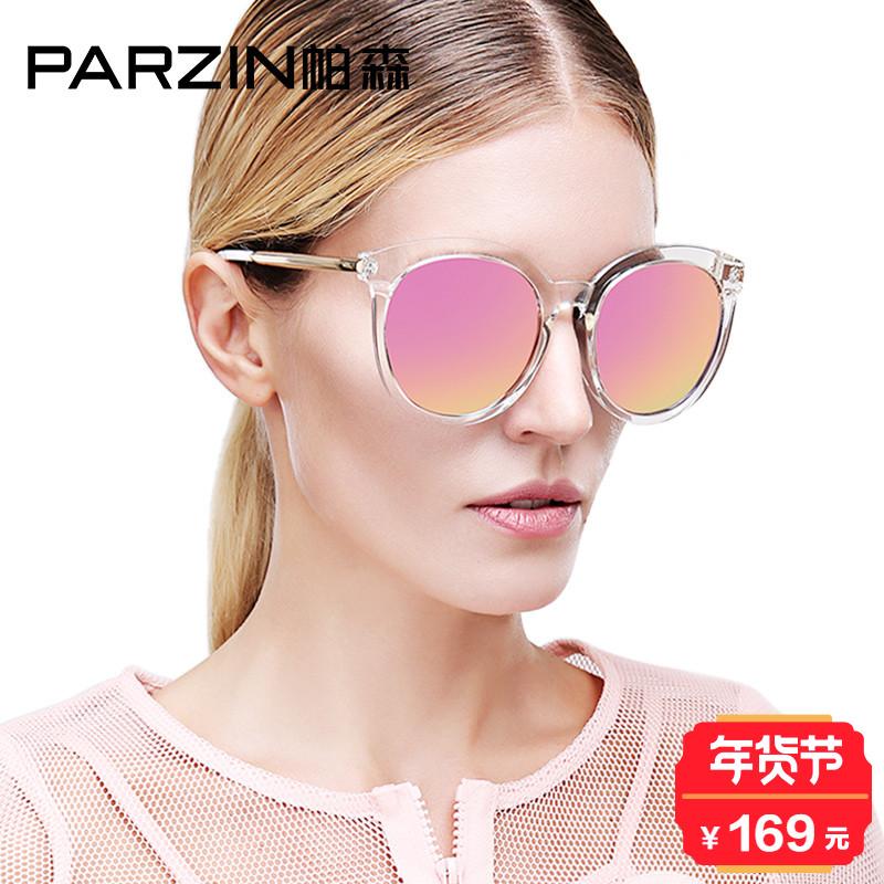 帕森情侣款TR90大框潮墨镜 女士偏光太阳镜 司机驾驶镜新款9816