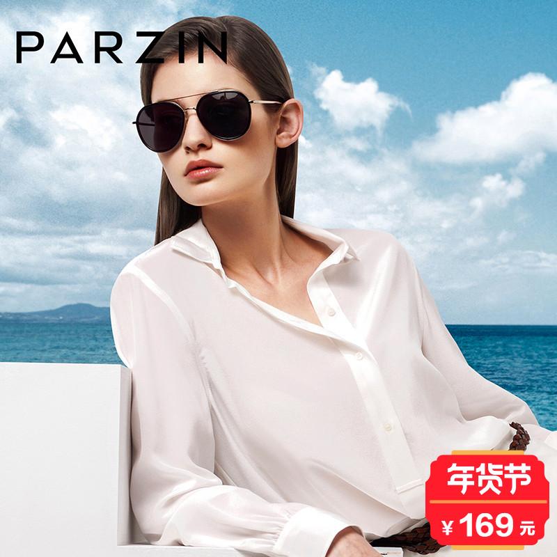 帕森偏光太阳镜 男女时尚修脸大框潮墨镜开车驾驶蛤蟆镜 新品9878