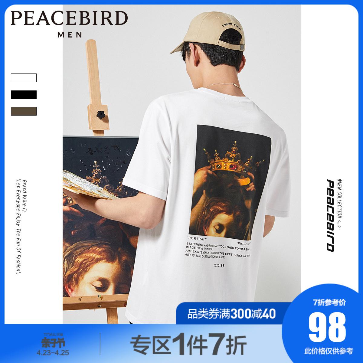 太平鸟男装 复古油画短袖T恤男多色体恤韩版刺绣半袖打底衫夏装潮