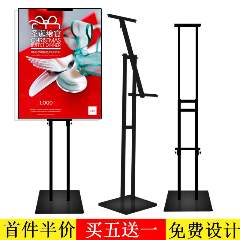 KT板海报架展板支架立式展架落地广告牌指示牌POP双面展示架立牌