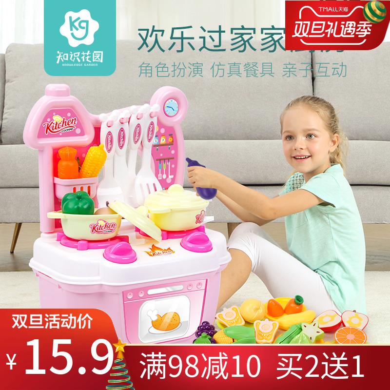 儿童过家家迷你厨房玩具女孩做饭煮饭仿真厨具套装男孩宝宝3-6岁7