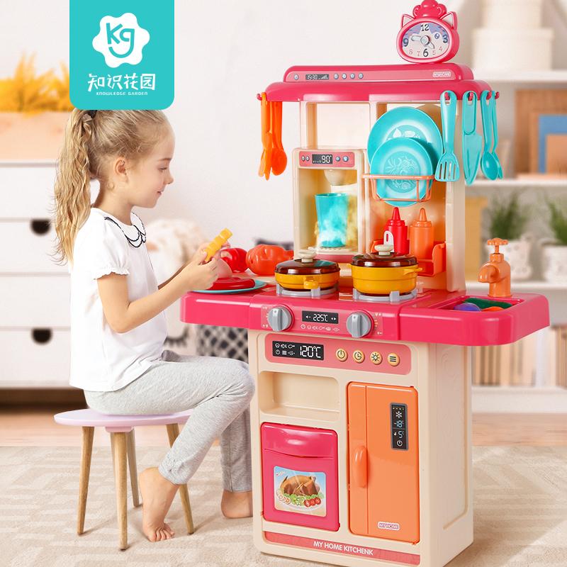 儿童厨房玩具套装宝宝可做饭煮饭过家家女童小孩仿真厨具男孩女孩