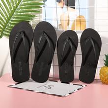 新款防滑情侣的ne4拖细带夏um女鞋夹拖凉拖鞋平底时尚沙滩鞋