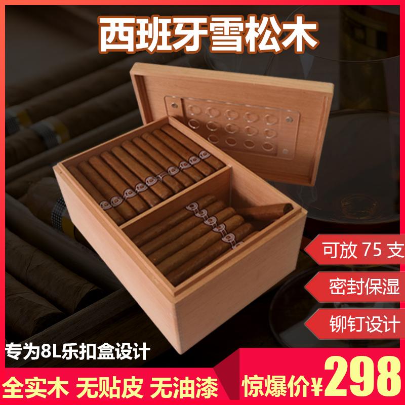 进口西班牙雪松木雪茄盒保湿盒纯实木大容量淳化盒密封便携式盒子