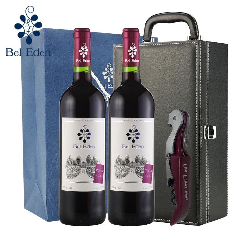 法国百特干红葡萄酒双支装 原瓶进口红酒2支装 礼盒装皮盒装