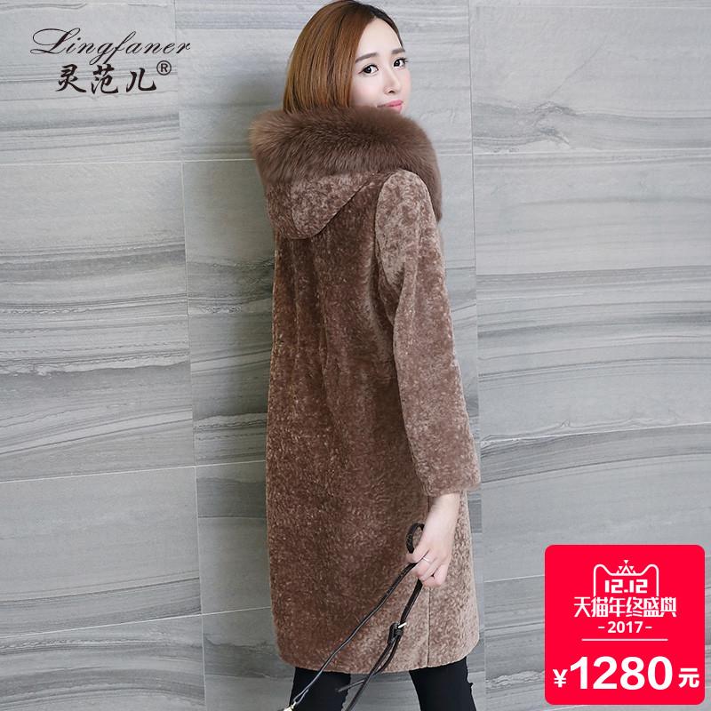 狐狸毛羊剪绒大衣女中长款2017新款冬中老年妈妈海宁中年皮草外套
