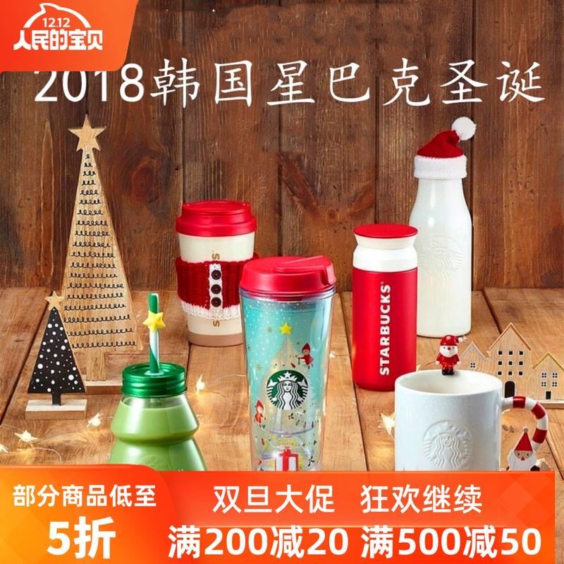 韩国星巴克杯子2019新年圣诞LED杯垫水球马克杯保温随行玻璃杯