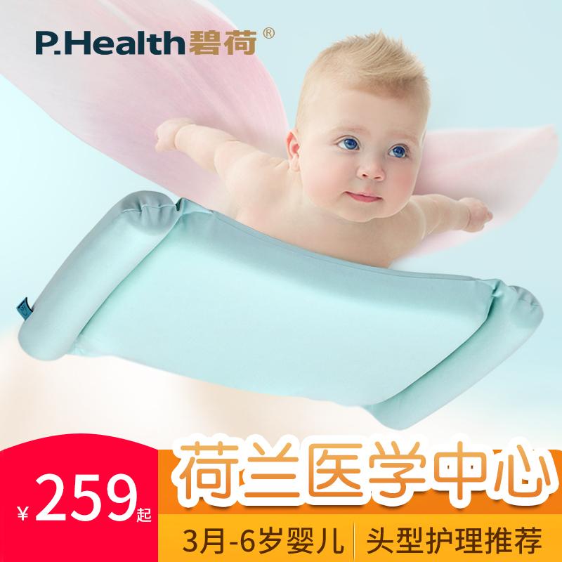 轻松应对宝宝偏头、扁头、枕秃!购买多功能婴儿定型枕哪个牌子的好|婴儿防偏头记忆枕什么品牌好|碧荷、温欧、可优比、哈卡达、妙妙屋、格林博士、碧荷、西川、棉店、良良和新笙记怎么样|选择一款好的枕头,给宝宝最舒适的睡眠环境