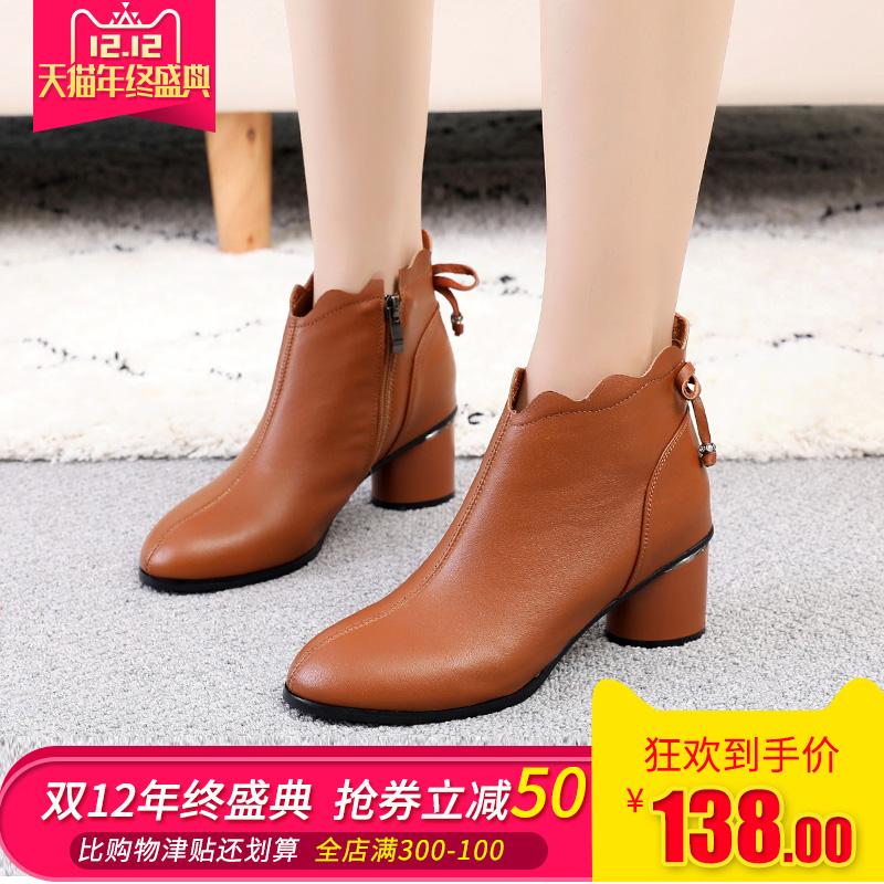 2018冬季新款妈妈短靴女真皮中跟女靴子加绒软皮大码40女鞋41-43