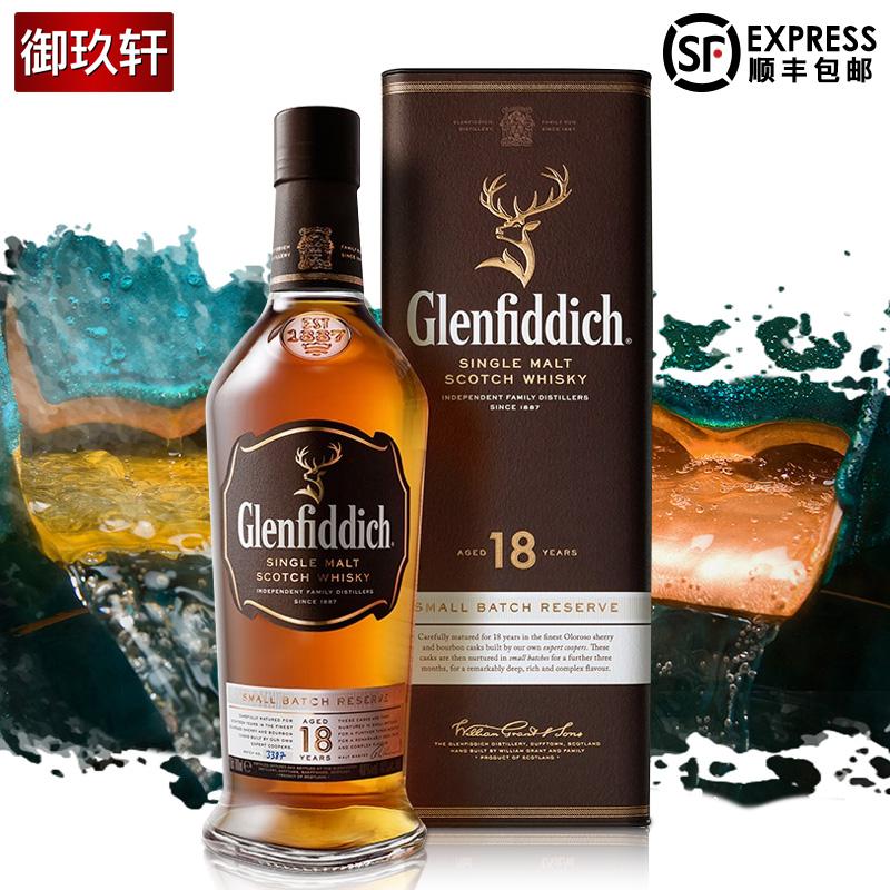 御玖轩 洋酒 Glenfiddich格兰菲迪18年单一纯麦威士忌 麦芽威士忌
