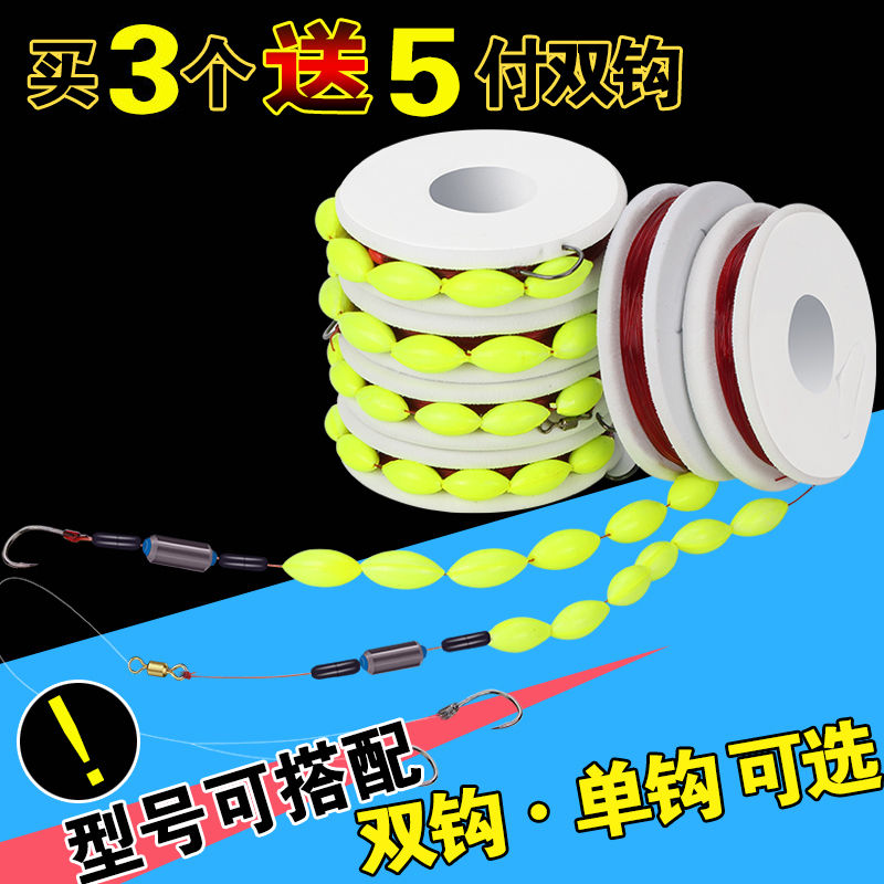 传统七星漂线组套装双钩漂浮七星浮漂鱼钩鱼线鱼漂成品钓鱼用品