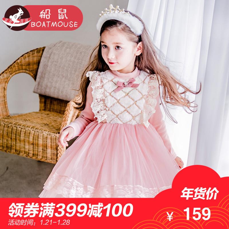 船鼠儿童纱裙秋冬长袖加厚刺绣花边公主裙小孩裙子女童加绒连衣裙