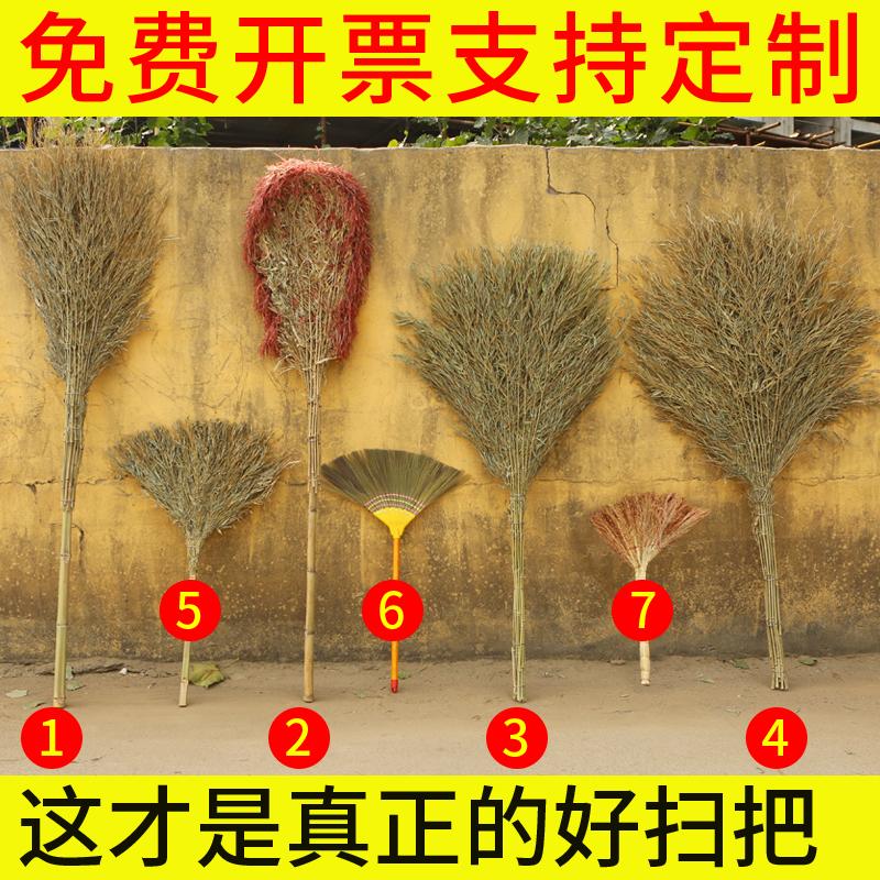 大扫把竹扫帚扫地马路扫院子的塑料丝庭院家用单个笤帚长扫室外