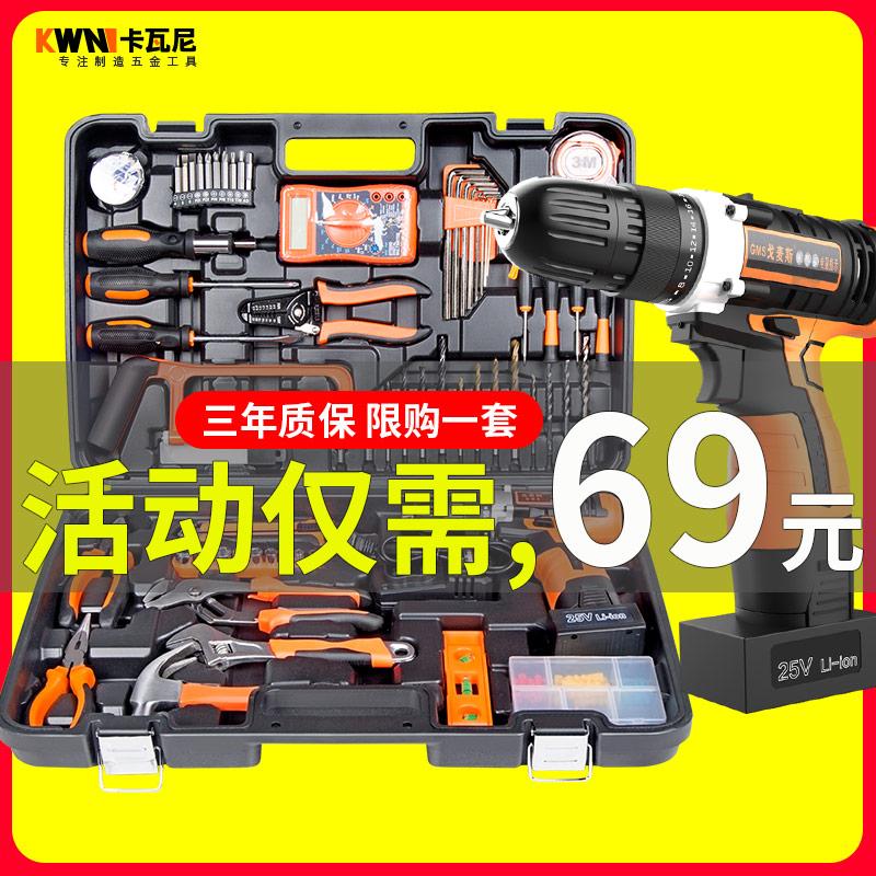[¥69]家用电钻手工具套装五金工具箱电工木工多功能专用维修工具组套