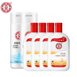 Dabao SOD honey facial cleanser moisturizing body lotion cream men and women skin care domestic flagship store