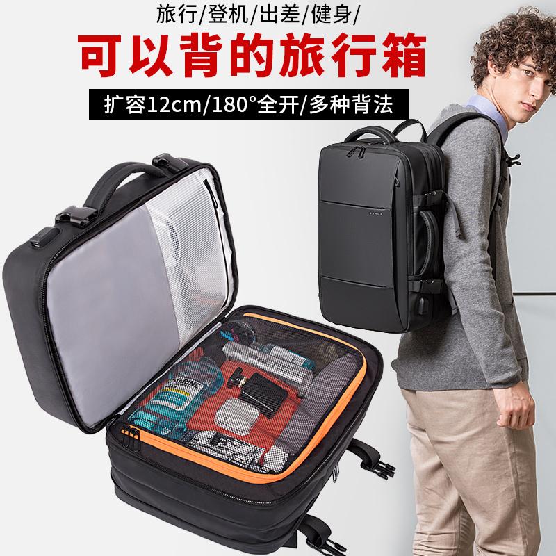 背包男双肩包商务大容量短途出差旅行包多功能笔记本电脑包15.6寸