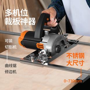 切割机云石机手提锯底板多功能木工板裁板神器改装定位架装修工具