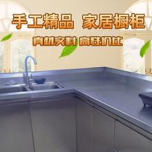 合肥订做不锈钢台面橱go7柜体门板um锈钢整体橱柜订制全国发货
