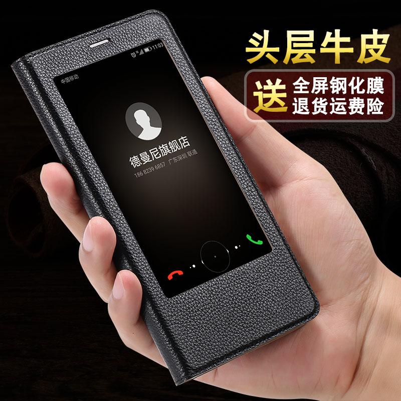 德曼尼 华为Mate9手机壳真皮Mate 9翻盖防摔保护套男女款MHA-AL00