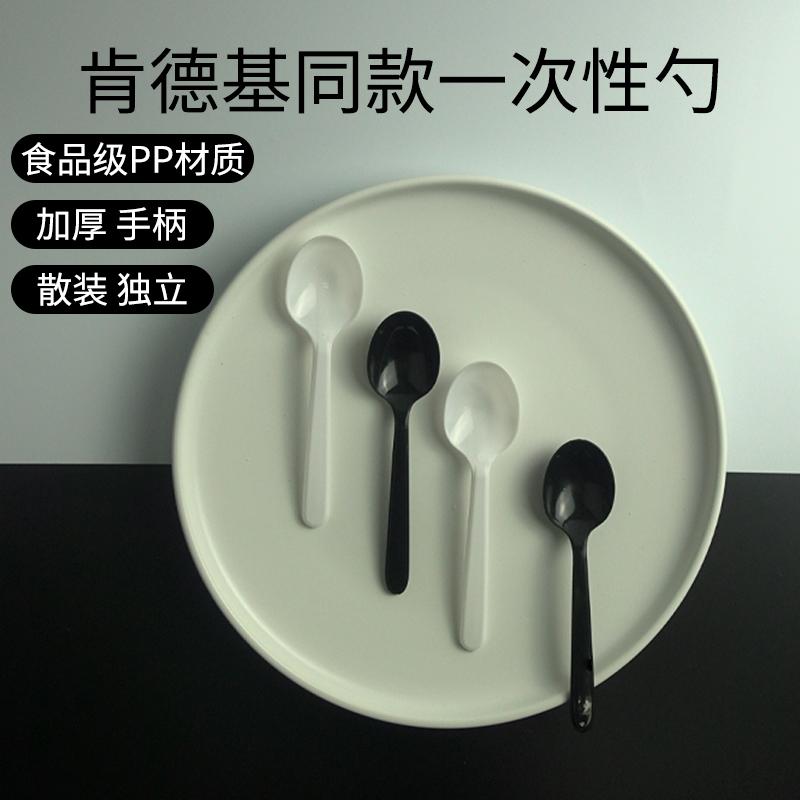 一次性勺子塑料加厚外卖汤勺KFC甜品勺单独包装商用汤匙调羹小勺