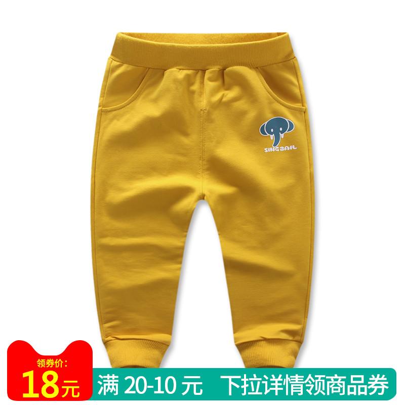 儿童裤子春秋季柔软男童女童舒适长裤中小童针织裤新款宝宝运动裤